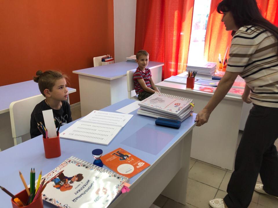 """Учебно-консультативный центр Духовного развития """"Анаэль"""""""
